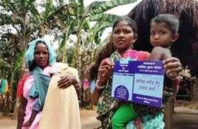 रायपुर : यूएनडीपी और नीति आयोग ने मलेरिया मुक्त बस्तर अभियान को सराहा,  कहा-आकांक्षी जिलों में संचालित सबसे बेहतर अभियानों में से एक