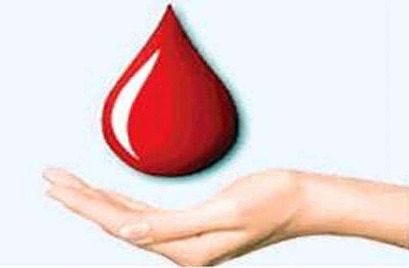 13 से 20 जून तक मनेगा रक्तदान सप्ताह, एक यूनिट रक्त से चार जिंदगी बच सकती है...