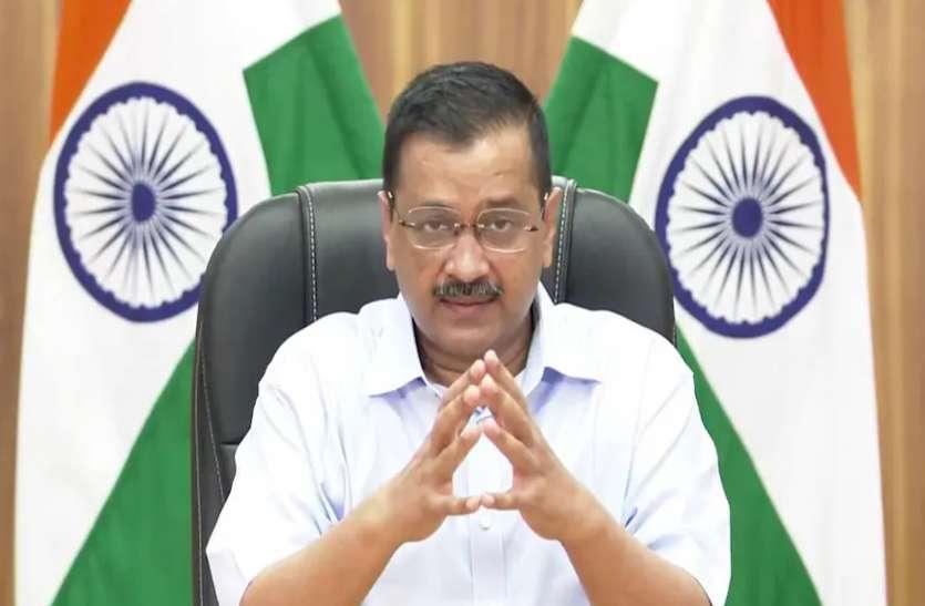 Delhi Unlock: दिल्ली में सोमवार से ऑड-इवन फॉर्मूला खत्म, खुलेंगी सभी दुकानें, सिनेमा-जिम-स्कूल-कॉलेज रहेंगे बंद