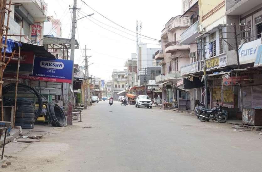 दौसा. सड़कें सूनी, बाजारों में छाया रहा सन्नाटा