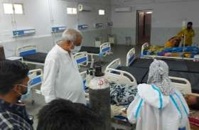 Patrika breaking-जिला अस्पताल के ऑक्सीजन कंट्रोल पैनल में लगी आग, मची अफरा-तफरी