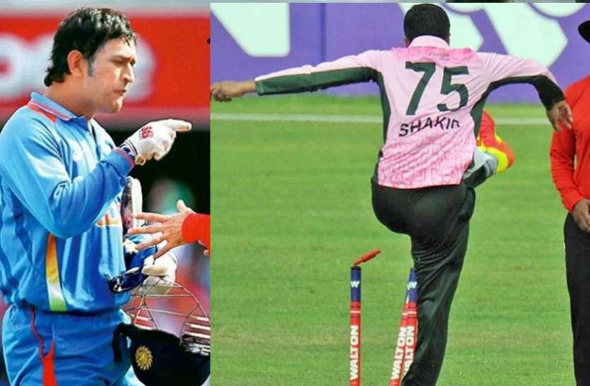 शाकिब अल हसन की तरह ये 5 स्टार खिलाड़ी भी मैदान पर दिखा चुके हैं अपना गुस्सा