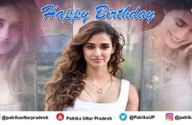 Disha Patani Birthday महज 500 रुपये से शुरु किया था करियर का सफर आज मुम्बई में है पांच करोड़ का घर