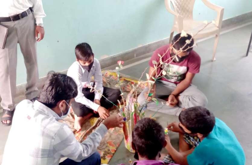 भीलवाड़ा कलक्टर खेले बच्चों के संग