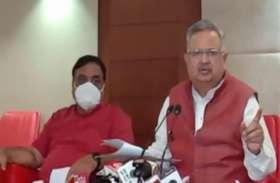 पूर्व CM ने कहा - पीएससी भ्रष्टाचार का अड्डा, इनके चेयरमैन का बायोडाटा देख लें युवा तो इंटरव्यू न दें