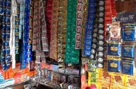 अब तंबाकू-गुटखे और सिगरेट बेचने के लिए लाइसेंस जरूरी, नहीं तो भरना होगा भारी जुर्माना, जानें नया नियम