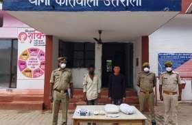 ढाई किलो गांजा के साथ दो गिरफ्तार, अवैध तमंचा व कारतूस बरामद