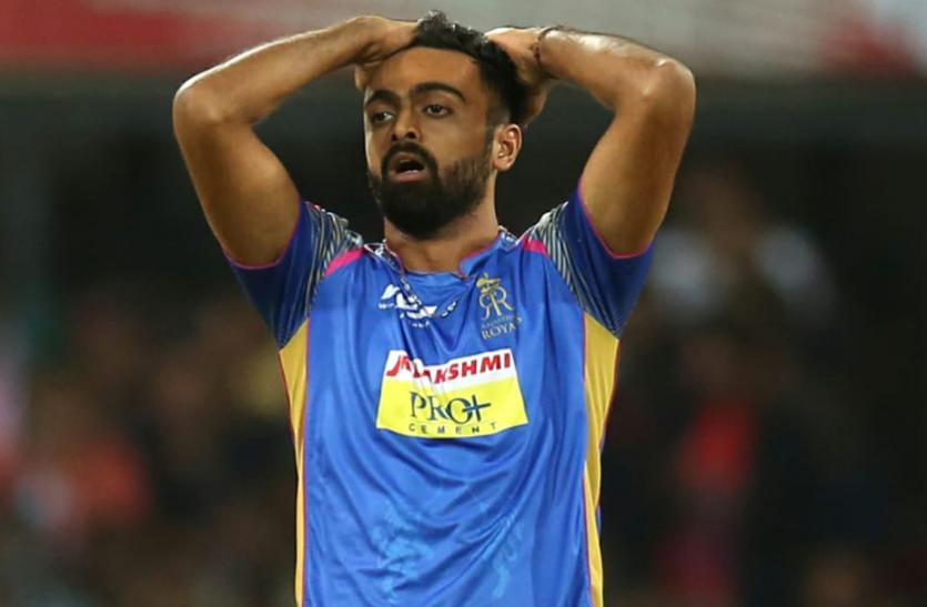 टीम इंडिया में नहीं मिली जयदेव उनादकट को जगह, सोशल मीडिया पर लिखा-मैंने क्या गलत किया...
