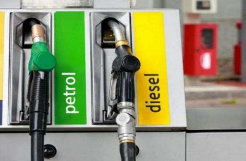 पेट्रोल-डीजल के दाम क्यों नहीं घटा रही मोदी सरकार? केंद्रीय मंत्री धर्मेंद्र प्रधान ने बताई वजह