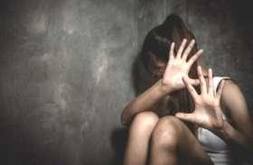 नाबालिग को प्रेमजाल में फंसाकर कर दिया गर्भवती, बताने पर वीडियो वायरल करने की देता था धमकी