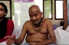 VIDEO: राधाकुंड में बाबा प्राण कृष्ण दास महाराज का वीडियो वायरल