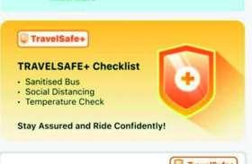 ऑनलाइन भी हो रही बसों में बुकिंग, 100 से ज्यादा बसों के बेच रहे टिकट