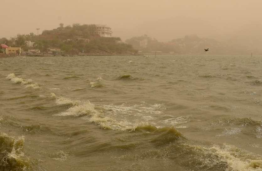 Ajmer weather: तेज हवा संग उड़ी धूल,बादलों का डेरा