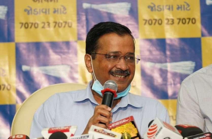 गुजरात में केजरीवाल का बड़ा ऐलान, सभी सीटों पर चुनाव लड़ेगी आम आदमी पार्टी