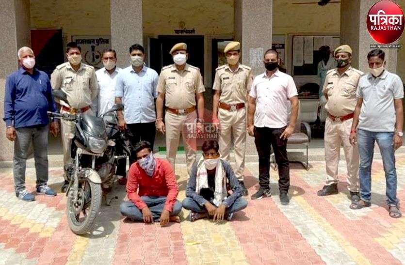 जल्दी रुपए कमाने के लालच में तस्करी, डेढ़ किलो अफीम का दूध बरामद, दो आरोपी गिरफ्तार