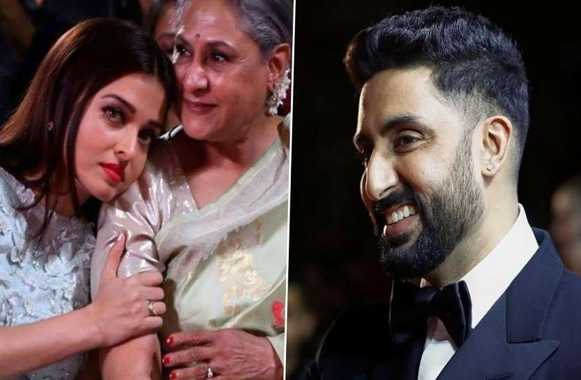 मां जया बच्चन से नहीं बल्कि पत्नी ऐश्वर्या राय से सबसे ज्यादा डरते हैं अभिषेक बच्चन
