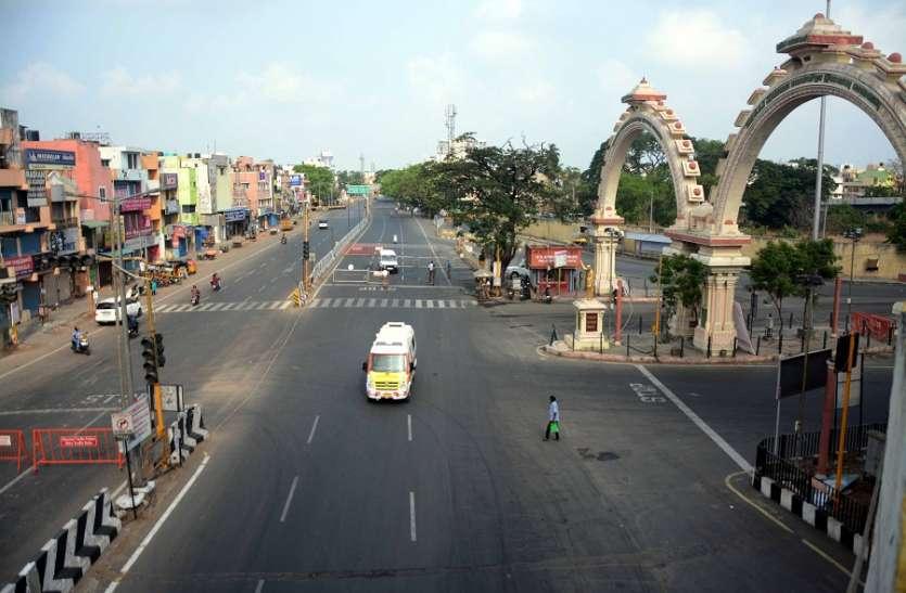 तमिलनाडु के 27 जिलों में आज से कर्फ्यू में ढील, हालात सुधरे पर बाकि जिलों में फार्मूला लागू होगा