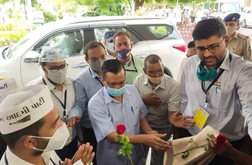 Gujarat: केजरीवाल ने भाजपा और कांग्रेस दोनों पर किए प्रहार