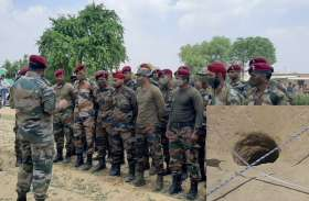 बोरवेल में गिरा छह साल का मासूम, एनडीआरएफ की टीम का रेस्क्यू ऑपरेशन जारी
