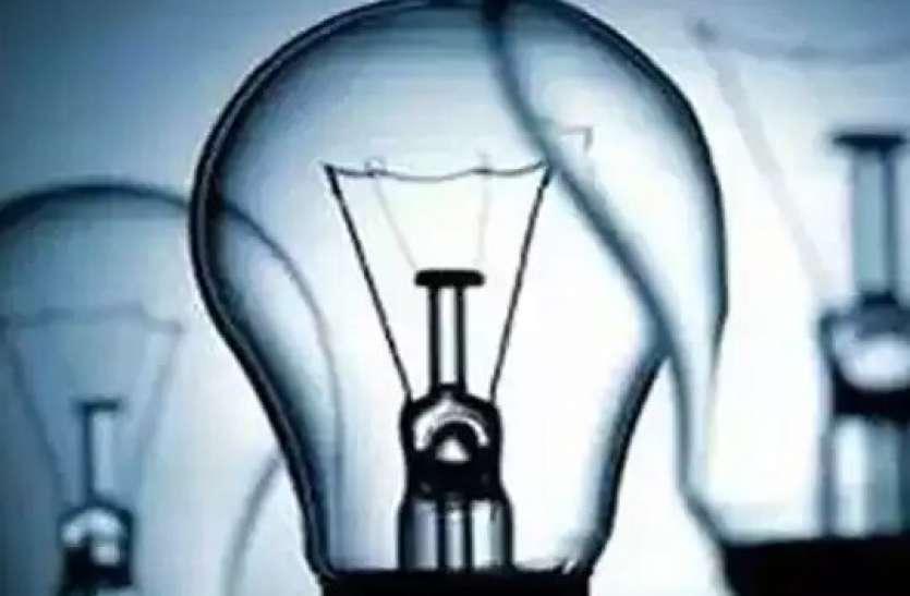बार-बार बिजली बंद होना और वोल्टेज की समस्या होगी कम