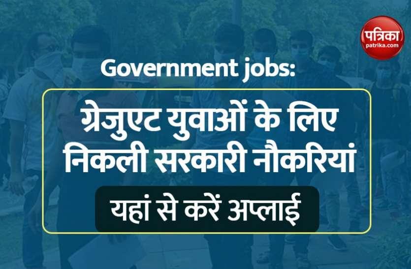 Government jobs: सीएचओ के सैकड़ों पदों पर निकली भर्ती, @bfuhs.ac.in से करें आवेदन