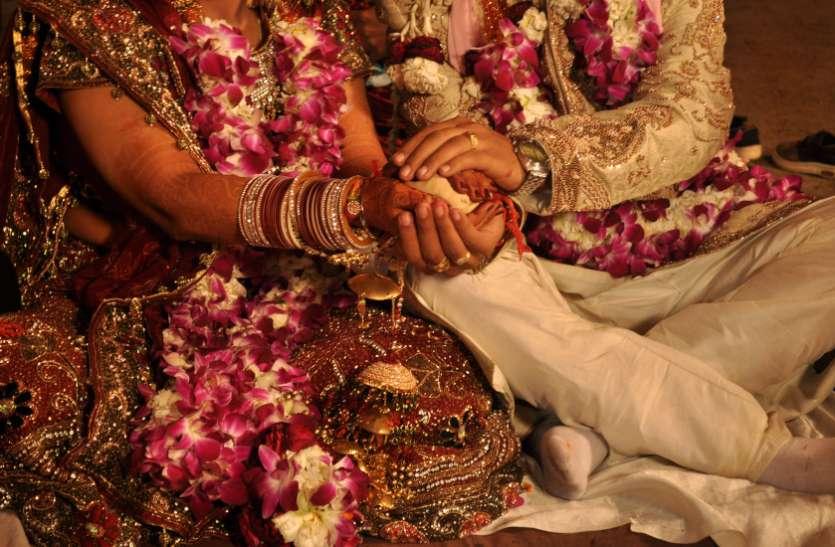 शादी मुहूर्त के लिए अब चार महीने तक करना होगा इंतजार, देव पंचांग में आज आखिरी मुहूर्त