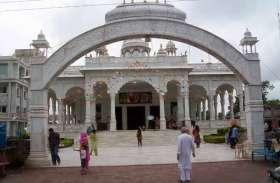 चिंतामण गणेश और इस्कॉन मंदिर में आज से दर्शन शुरु