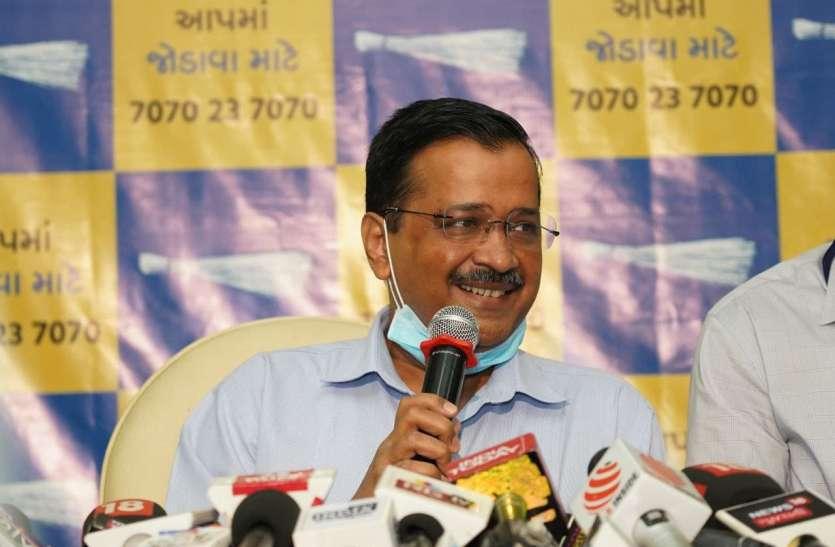 Gujarat: आम आदमी पार्टी गुजरात विधानसभा की सभी सीटों पर लड़ेगी चुनाव