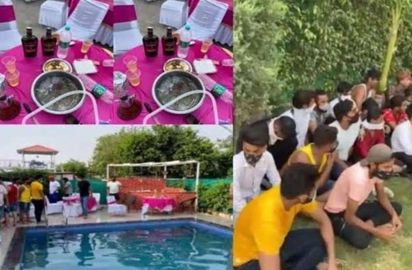 Pool party कर्फ्यू की धज्जियां उड़ा चल रही थी पूल पार्टी, 16 लड़कियों समेत 61 गिरफ्तार