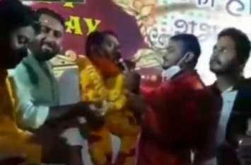 VIDEO: भाजपा युवा मोर्चा जिलाध्यक्ष की जन्मदिन पार्टी में टूटे कोरोना गाइडलाइन के नियम