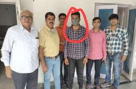 रिश्वत का खेल : उदयपुर में एसडीएम और पटवारी गिरफ्तार
