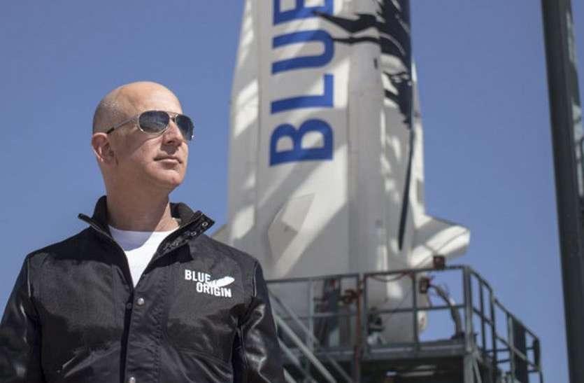 20 जुलाई को अंतरिक्ष के लिए उड़ान भरेंगे अरबपति जेफ बेजोस