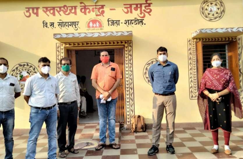 संभाग का पहला गांव, जहां शत-प्रतिशत वैक्सीनेशन, ग्राम पंचायत ने किया दावा, प्रशासन और स्वास्थ्य विभाग की टीम ने किया सत्यापन