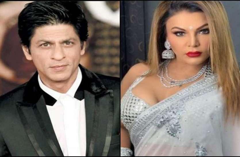 राखी सावंत के किस करने के सवाल पर शाहरुख खान ने दिया मजेदार जवाब