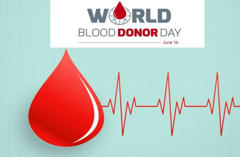 विश्व रक्तदाता दिवस 2021: संक्रमण काल में आधे रह गए रक्तदाता