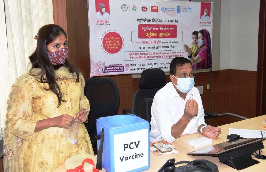 छत्तीसगढ़ में बच्चों को निमोनिया टीके का सुरक्षा कवच, स्वास्थ्य मंत्री टी.एस. सिंहदेव ने पीसीवी टीकाकरण का किया वर्चुअल शुभारंभ