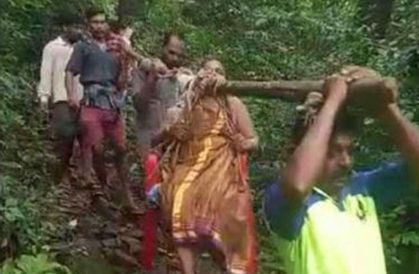 गांव में नहीं है सड़क... ग्रामीणों ने वृद्धा को कुर्सी पर बैठाकर पहुंचाया अस्पताल