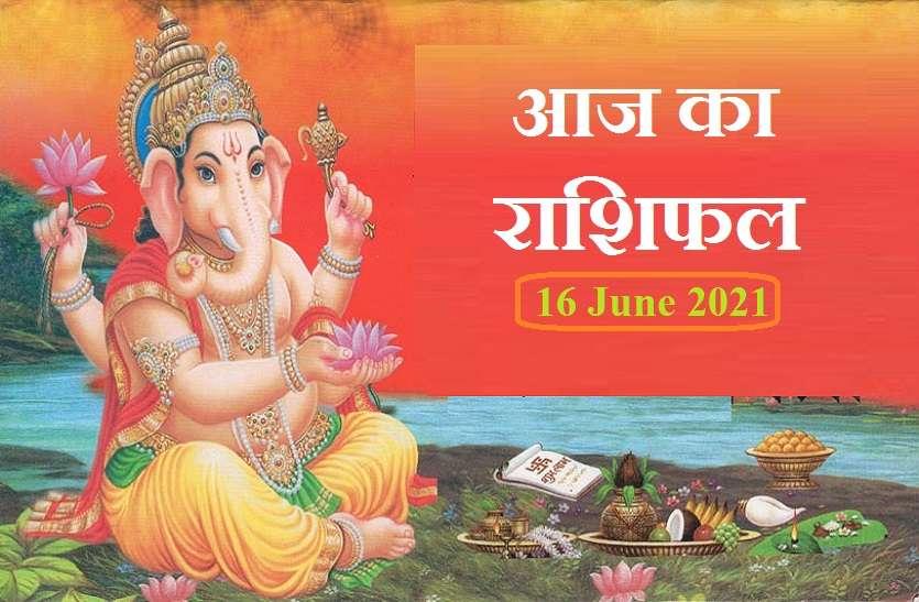 Aaj Ka Rashifal - Horoscope Today 16 June 2021: वृषभ, तुला व वृश्चिक सहित 5 राशियों के लिए बेहद खास है आज का दिन, जानें कैसे रहेगा आपका बुधवार?