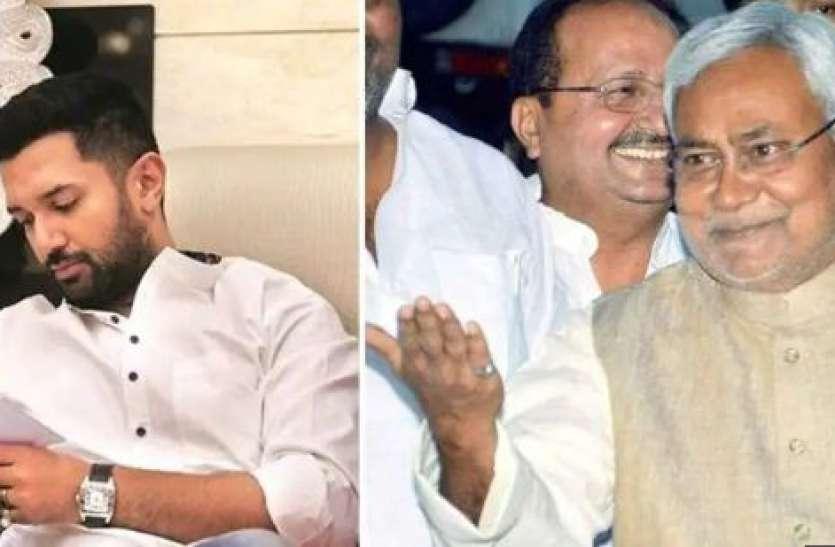 LJP में फूटः चिराग को चित करने के लिए ऐसे पड़ी बगावत की नींव, JDU ने भी निभाया अहम रोल