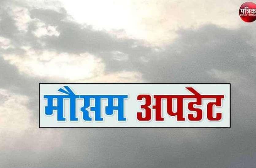 Weather Update: दिल्ली में इस वजह से सुस्त पड़ी Monsoon की रफ्तार, जानिए अन्य राज्यों में मौसम का हाल