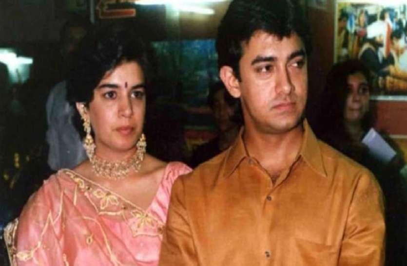 जब अपनी एक्स वाइफ का लेटर पढ़कर रो पड़े थे आमिर खान