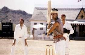 आमिर खान की फिल्म 'लगान' को हुए पूरे 20 साल, मैच सीन में हुई बड़ी गलती का हुआ खुलासा