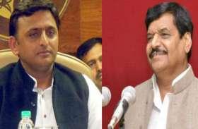 Uttar Pradesh Assembly election 2022: चाचा शिवपाल से गठबंधन करेंगे अखिलेश यादव