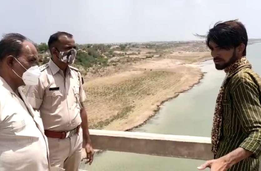 पालीब्रिज से युवक ने चम्बल में लगाई छलांग, सर्च अभियान जारी