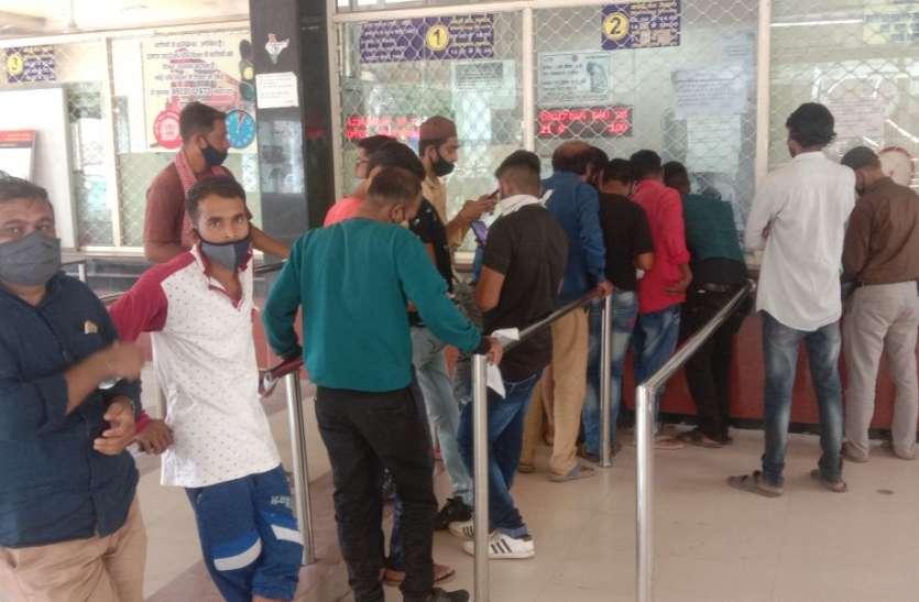 बुरहानपुर में पठानकोट एक्सप्रेस का होंगा स्टॉपेज, प्लेटफॉर्म टिकट भी मिलेगा