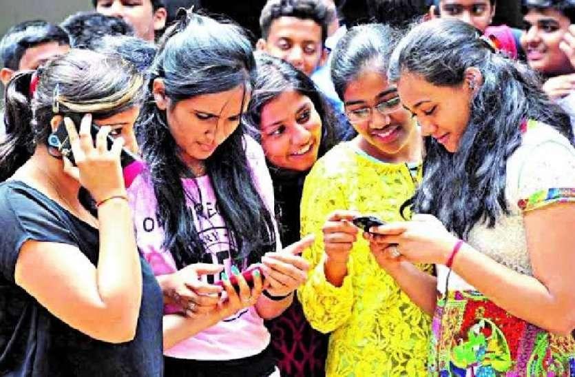 ऑनलाइन सत्र से प्रतियोगी परीक्षाओं की होगी मुफ्त तैयारी