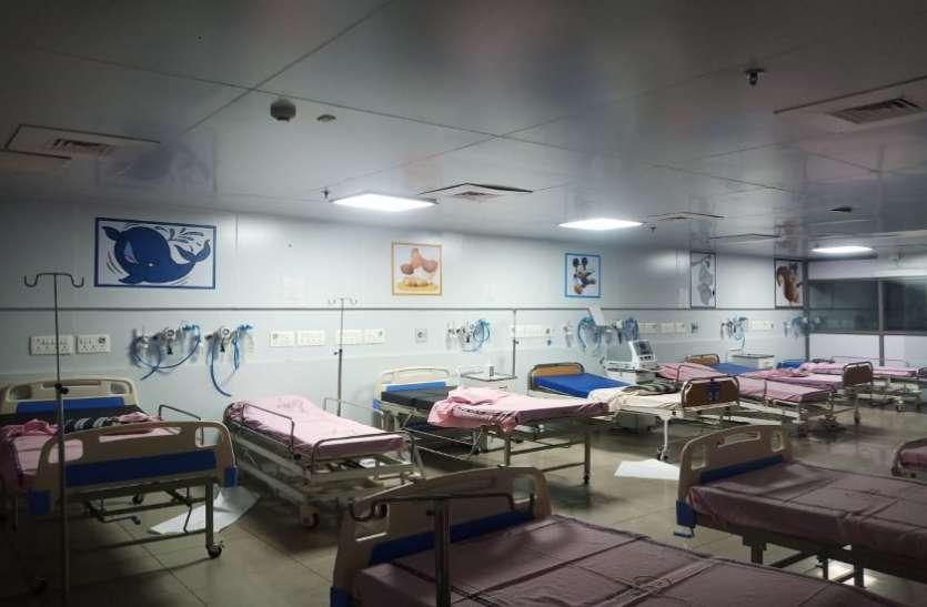 सिविल मेडिसिटी के 1200 बेड में बच्चों के लिए 300 बेड की व्यवस्था