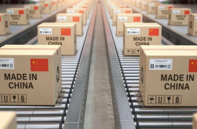 चीन को आर्थिक मोर्चे पर बड़ा झटका, गलवान घाटी हिंसा के बाद 43 फीसदी लोगों ने नहीं खरीदा चाइनीज सामान