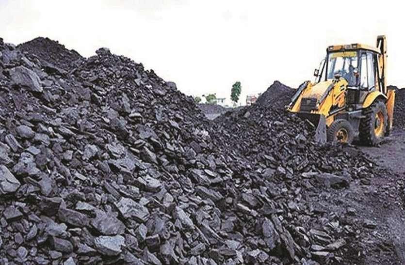 Coal India recruitment 2021: सिक्योरिटी गार्ड के 1086 पदों पर भर्ती के लिए आवेदन करने का आज आखिरी मौका, जल्द करें अप्लाई