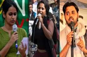 2020 दिल्ली हिंसा: अदालत के आदेश के बाद जमानत पर जेल से बाहर आए आसिफ, नताशा और देवांगना